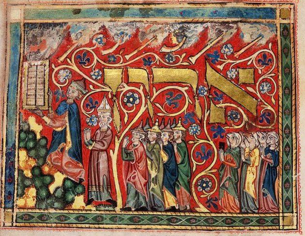 Tripartite Mahzor Revelation at Sinai